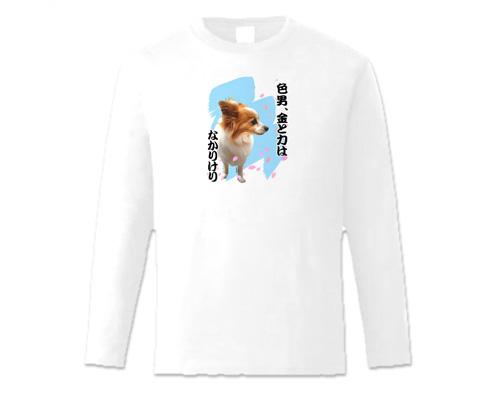 犬 パピヨン 長袖T