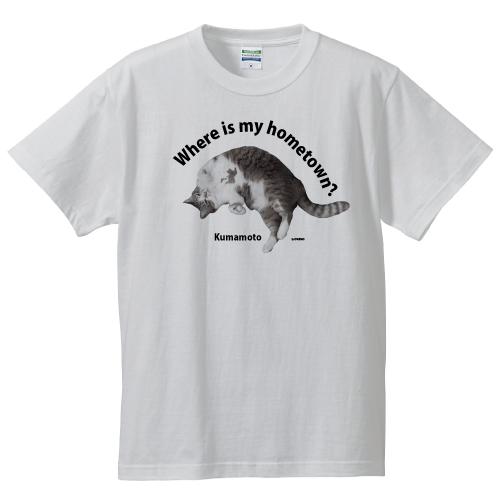 都道府県 模様 猫 Tシャツ 「熊本」 ご当地 グッズ シリーズ