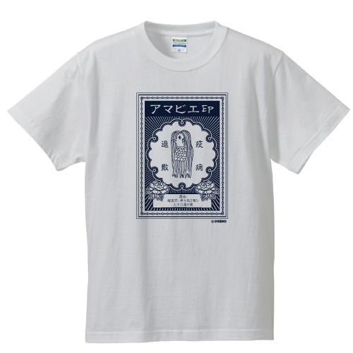 アマビエ_薬パッケージ風Tシャツ
