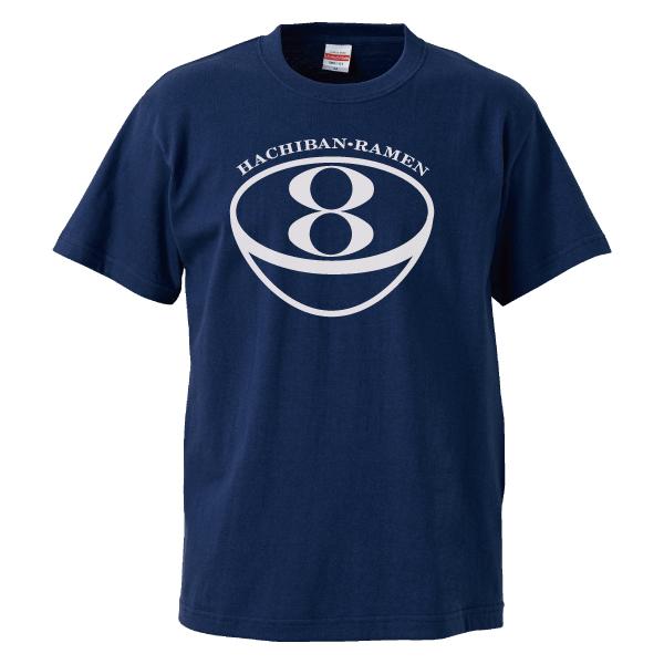 8番Tシャツ 青丼柄