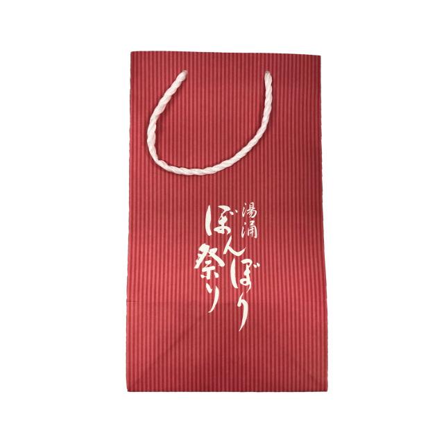 湯涌ぼんぼり祭り紙袋