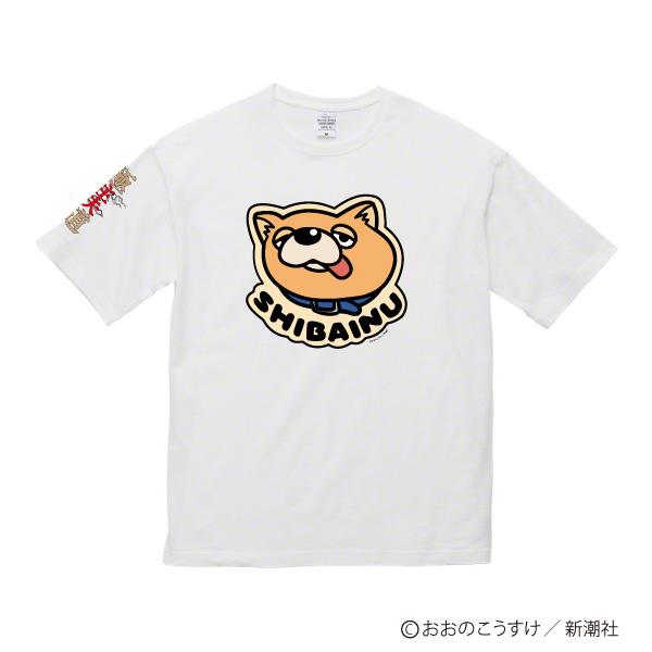 極主夫道SHIBAINU柄Tシャツ1