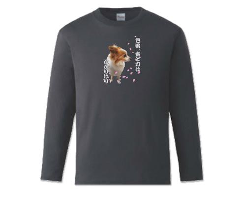 犬 パピヨン 長袖黒T