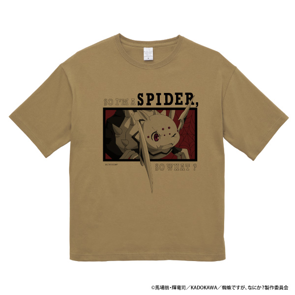 蜘蛛ですが、なにか?Tシャツ1