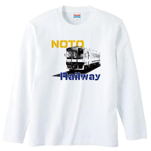のと鉄道長袖Tシャツレトロ2