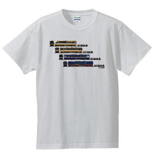 のと鉄 横4Tシャツ