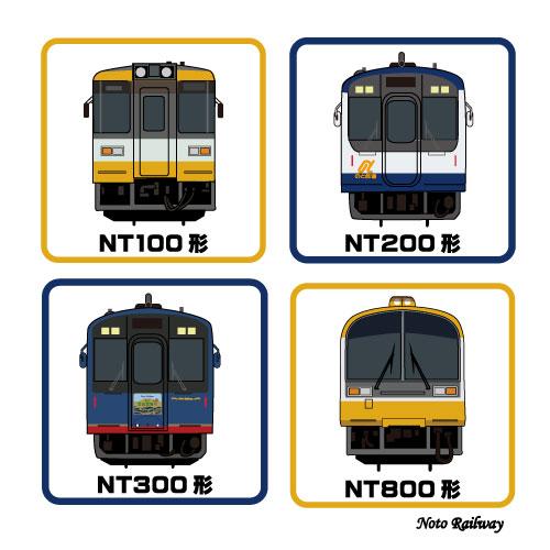 のと鉄道正面4デザイン
