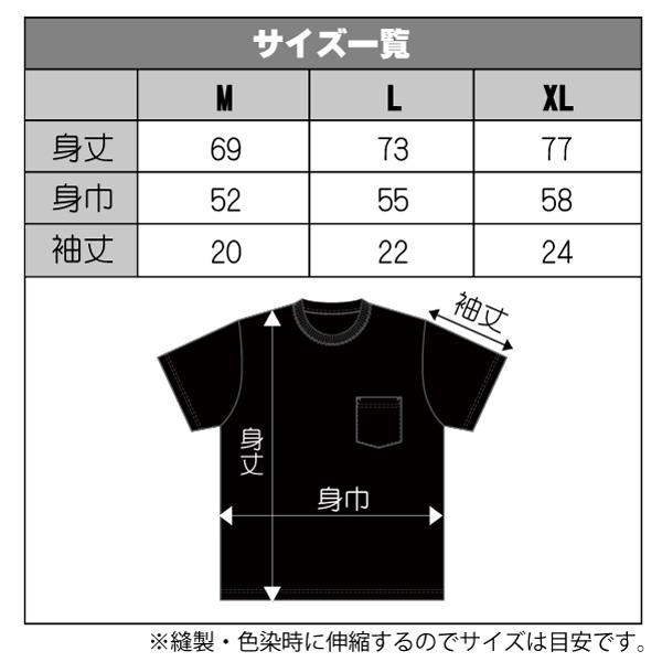 Tシャツサイズ表_ポケット付き