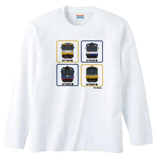 長袖Tシャツのと鉄道正面4