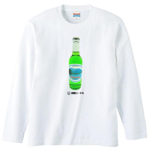 ロングTシャツさわやか画像02