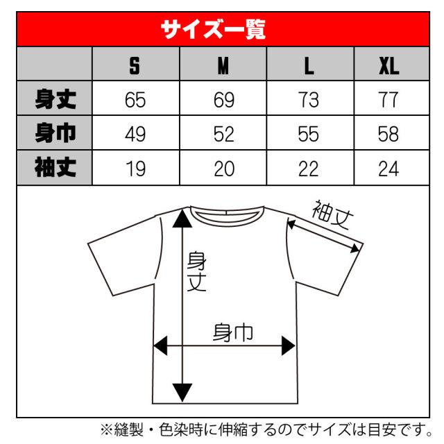 サイズ表2