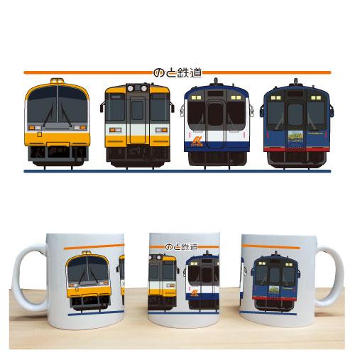 のと鉄道正面4マグカップ
