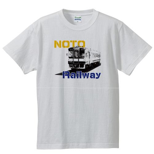 のと鉄 レトロ2Tシャツ