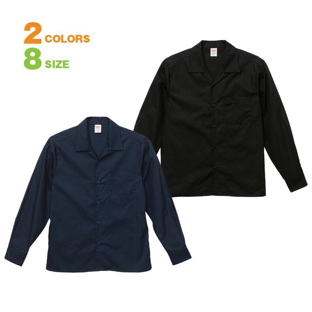 【気品漂うビジュアルを生む微光沢の生地!縫製などもヴィンテージアイテムに則って行われており、存在感抜群のオープンカラー】T/Cオープンカラーロングスリーブシャツ-176001