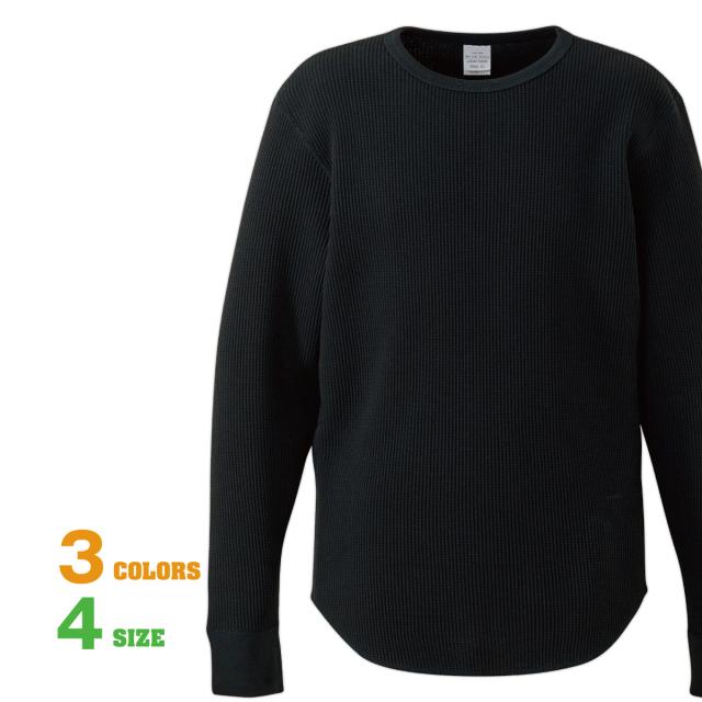 【裾はラウンドテールで、脇はフラットシーマ仕立てで、大人のリラックス感を演出。ロンT 無地 メンズ Tシャツ 長袖 ロンティー ワッフル 厚手 カジュアル シンプル おしゃれ】無地 ロンt 10.3ozヘビーワッフルL/STシャツ-396001