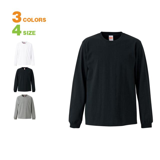【これ一枚で王道ストリートスタイルの完成。袖口リブ付きヘヴィーウェイトロンT!半袖 白 黒 メンズ レディース United Athle(ユナイテッドアスレ)】無地 ロンt 7.1ozヘヴィーウェイトL/S Tシャツ-426201
