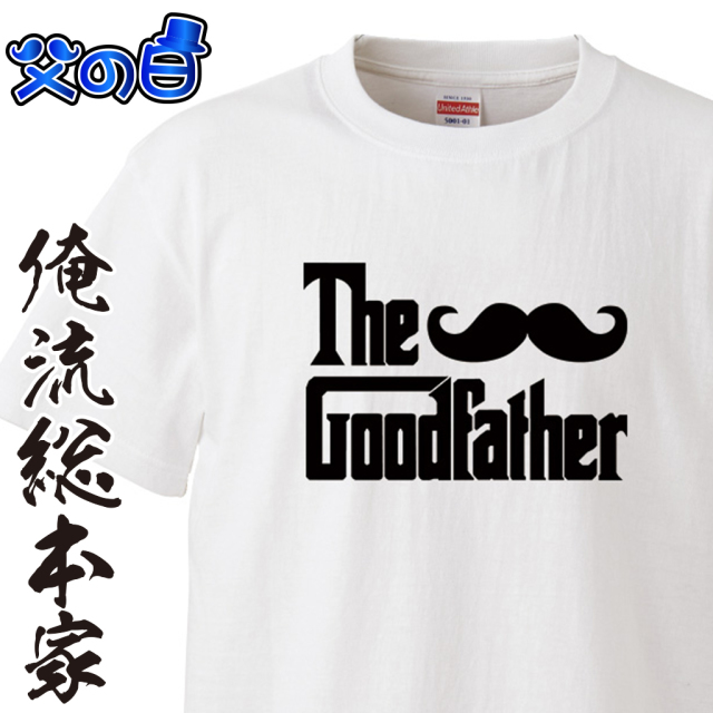【GOODFATHER】