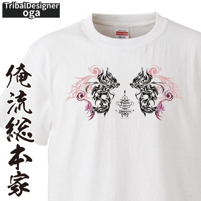トライバルデザインTシャツ oga:龍-02【トライバル デザイン Tシャツ 大きいサイズ プレゼント tシャツブランド メンズ 白】