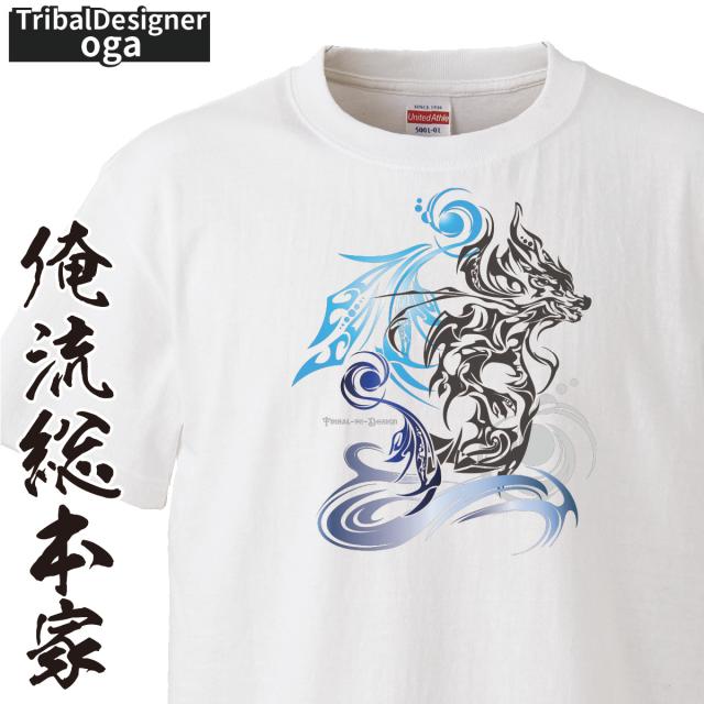 トライバルデザインTシャツ oga:龍-01【トライバル デザイン Tシャツ 大きいサイズ プレゼント tシャツブランド メンズ 白】