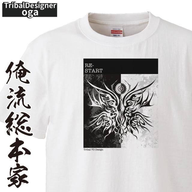 トライバルデザインTシャツ oga:飛_01【トライバル デザイン Tシャツ 大きいサイズ プレゼント tシャツブランド メンズ 白】