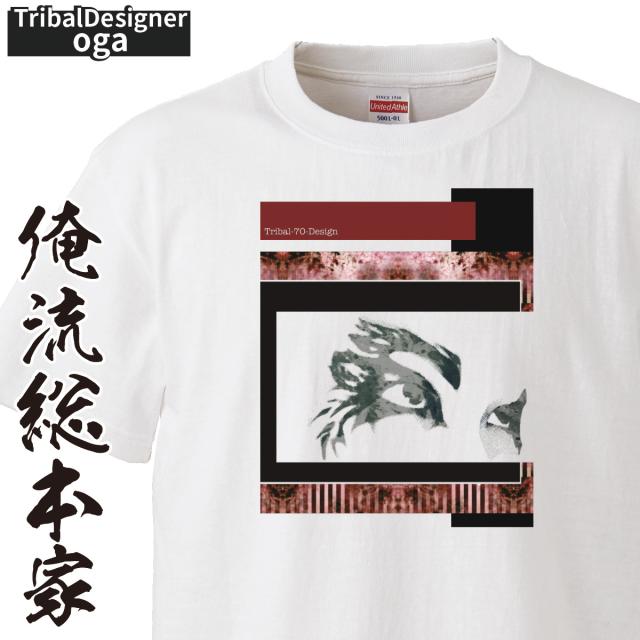 トライバルデザインTシャツ oga:眼【トライバル デザイン Tシャツ 大きいサイズ プレゼント tシャツブランド メンズ 白】
