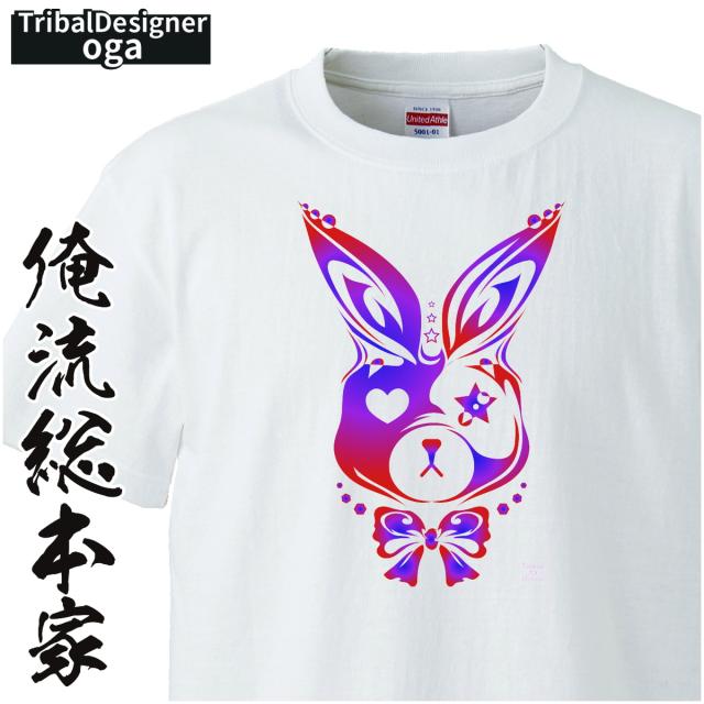 トライバルデザインTシャツ oga:USAGI_Tribal PINK【トライバル デザイン Tシャツ 大きいサイズ プレゼント tシャツブランド メンズ 白】