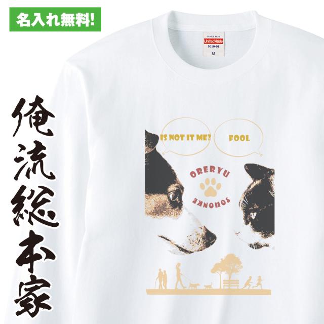 オリジナルの名入れtシャツが1枚から作れる【dog&cat】