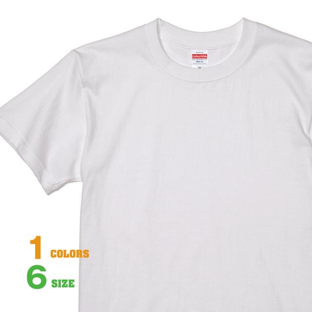 【高クオリティ―でリーズナブルな定番Tシャツです。しっかりとした生地で繰り返し着用しても丈夫! 半袖 白 メンズ レディース】無地 tシャツ 5.6oz P.F.D.ハイクオリティーTシャツ-500107