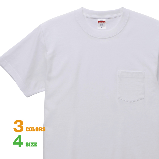 【ポケットサイズと付け位置にこだわった1枚でサマになる5.6オンスのポケTシャツ T ポケット付 半袖 ポケット メンズ 男女兼用 おしゃれ かっこいい】無地 tシャツ 5.6オンスハイクオリティーT(ポケット付)-500601