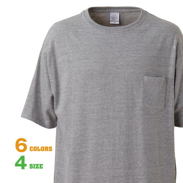 【パンツとのバランスで遊べる。ポケットがアクセントのビッグTシャツUnited Athle(ユナイテッドアスレ) 半袖 メンズ 男女兼用 黒 白 紺 グレー】無地 tシャツ 5.6ozビッグシルエットTシャツ ポケ付-500801