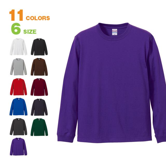 【適度な弾力のリブが着こなしのエッセンスに 無地 tシャツ 長袖 透けない メンズ レディース ヘビーウェイト長袖 ロングスリーブTシャツ 男女兼用 お揃い ユニフォーム】無地 ロンt 5.6oz Tシャツ(1.6インチリブ)-501101