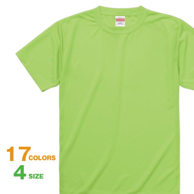 【ヘビーに使いたいスポーツTシャツだからこそ、着心地のよさが大切。厚さとやわらかさの両立にこだわった生地 速乾tシャツ ドライシルキータッチドライ 吸汗 速乾 スポーツ】tシャツ キッズ 無地 4.7ozドライシルキータッチTシャツ キッズ-508802