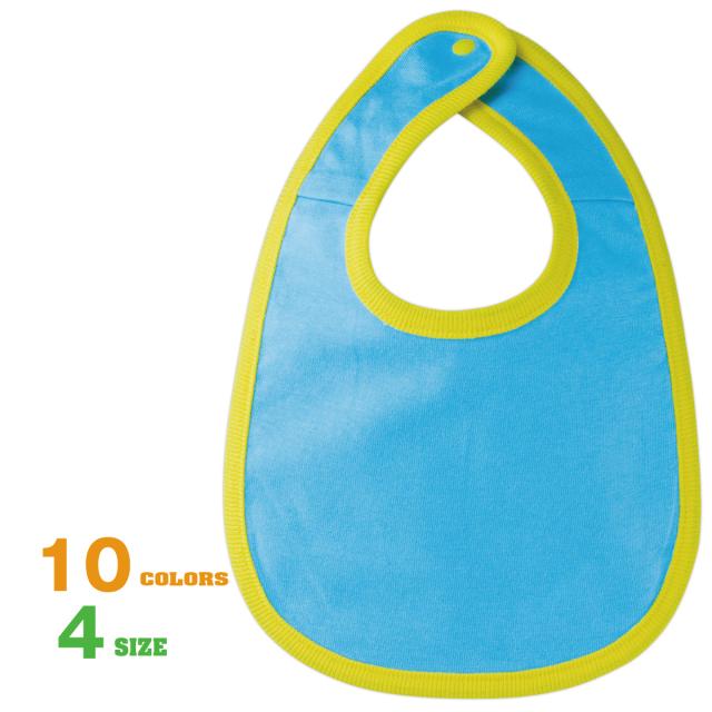 【ベビー スタイ 無地 赤ちゃんにやさしい綿素材を使用。何枚も揃えたいカラーラインアップ。United Athle(ユナイテッドアスレ)】よだれかけ 無地 5.6ozベイビービブ-514702