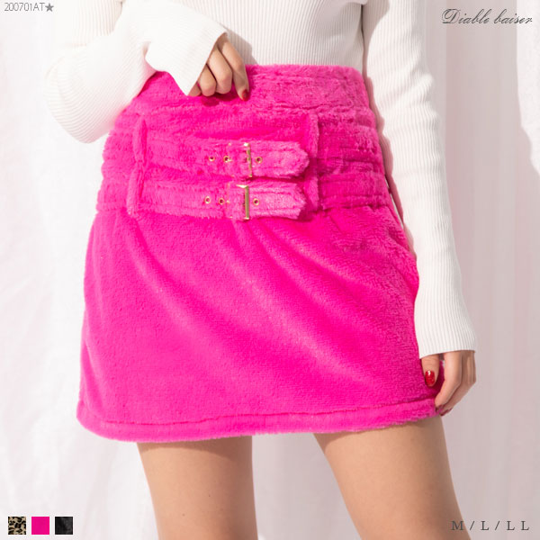 Diable Baiser キラキラベルトファータイトスカート