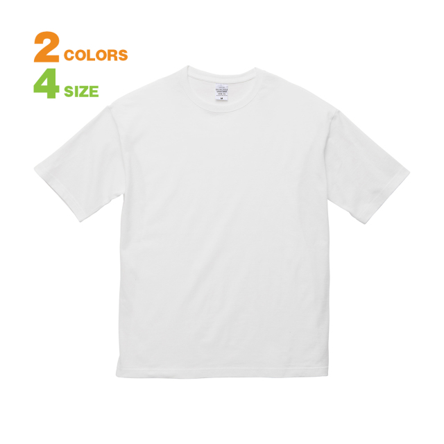 【身丈・身幅・肩幅のバランスにこだわったゆったりした印象と抜け感がポイントのビッグシルエット!白 黒 半袖 メンズ レディース】無地 tシャツ 5.6オンス ビッグシルエット Tシャツ-550801