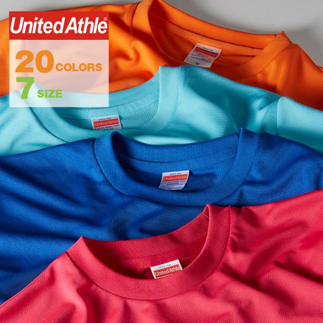 【コスパに優れたドライTシャツ、プリントにもおすすめ。お手頃価格でも作りはしっかり。アクティブシーンを支えます。】無地 tシャツ 4.1oz ドライアスレチックTシャツ-590001