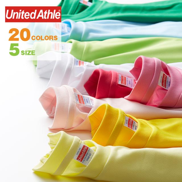 【速乾性の無地キッズTシャツ!吸水速乾性と紫外線カットをかなえる高性能Tシャツをリーズナブルにラインナップ。】4.1oz ドライアスレチックTシャツ キッズ-590002
