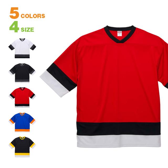 【トレンドのビッグシルエットにホッケーで使用されるデザインを現代風にアレンジ、チームカラーもポイント!半袖 メンズ レディース United Athle(ユナイテッドアスレ)】無地 tシャツ 4.1oz ドライ ホッケーTシャツ-593501