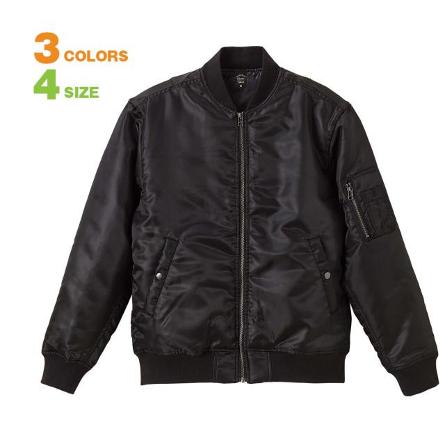 【ミリタリーの定番MA-1ジャケット。中綿も入って保温性アップ。】 タイプ MA-1 ジャケット(中綿入)-748001