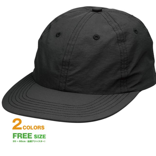 ベースボールキャップ無地 ナイロン UF BB CAP-967301 【キャップ メンズ レディース 帽子 ユナイテッドアスレ ナイロンアーバンフィットベースボールキャップ】