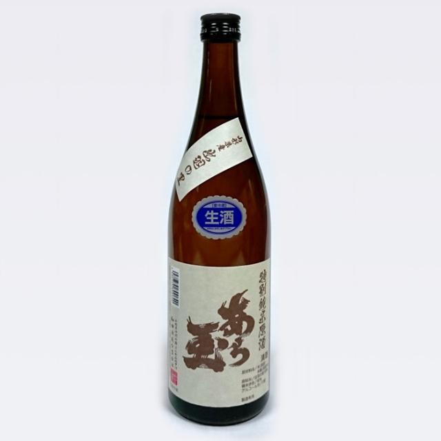 和田酒造  出羽の里 特別純米 あら玉 生原酒(720ml) 冷蔵便で発送!【1月~3月季節限定商品】