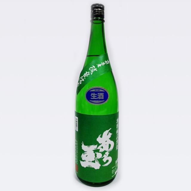 和田酒造  改良信交 特別純米 あら玉 生原酒(1.8L) 冷蔵便で発送!【1月~3月季節限定商品】
