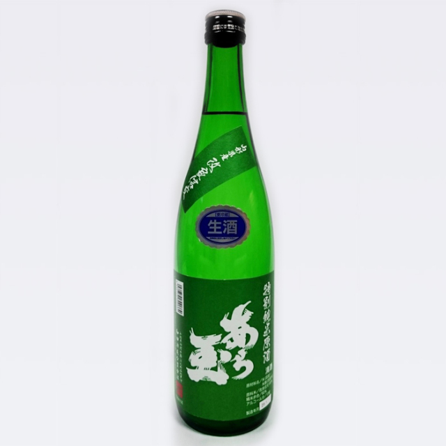 和田酒造  改良信交 特別純米 あら玉 生原酒(720ml) 冷蔵便で発送!【1月~3月季節限定商品】