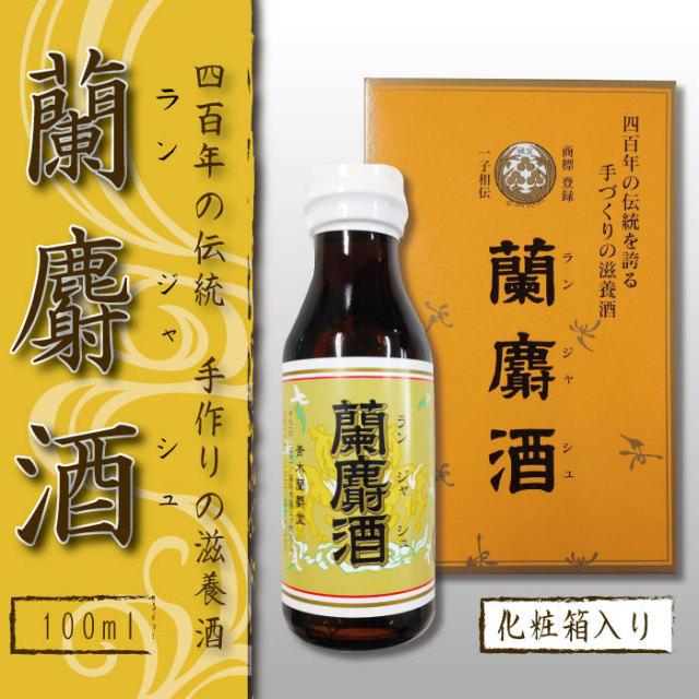 【福井県 青木蘭麝堂】 蘭麝酒(100ml)
