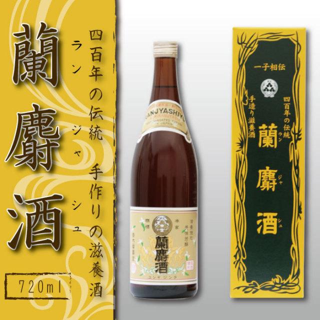 【福井県 青木蘭麝堂】 蘭麝酒(720ml)