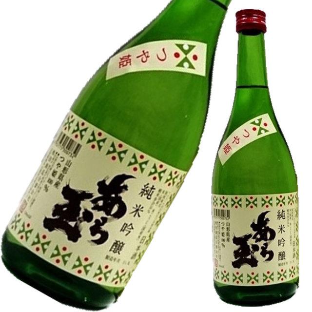 つや姫 純米吟醸 あら玉(720ml)
