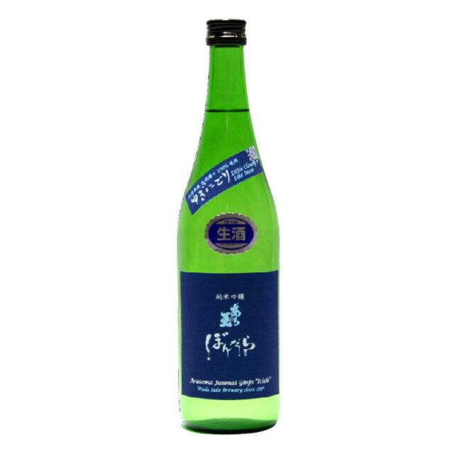 和田酒造  ゆぎにごり 純米吟醸 生酒 ぼんだら(720ml) 冷蔵便で発送!【1月~3月季節限定商品】