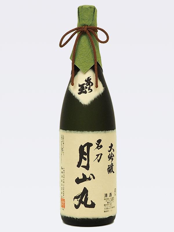 大吟醸 名刀 月山丸1.8L