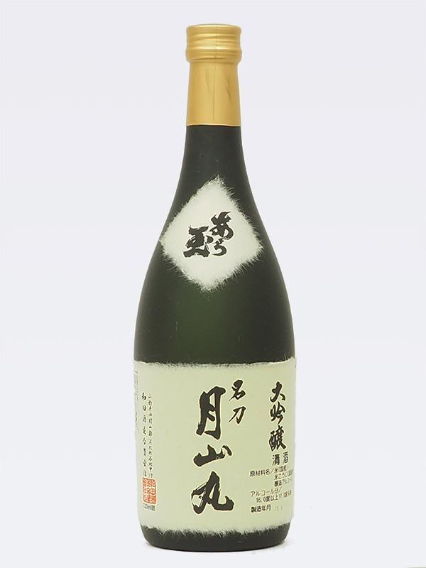 大吟醸 名刀 月山丸720ml