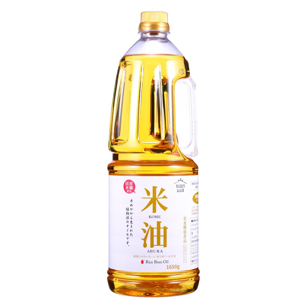 【リニューアル】三和油脂 みづほ 米油 1650g